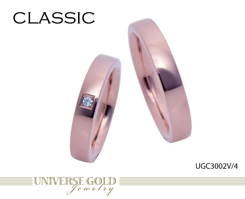 universegold-karikagyuru-egyedi-keszites-budapest-UGC3002V-4